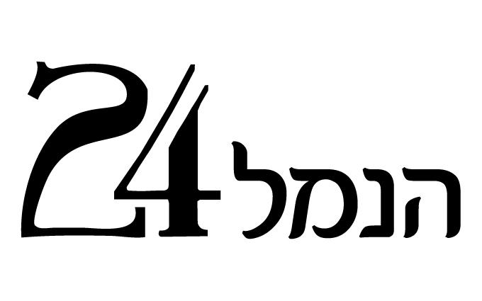 hanamal24.jpg
